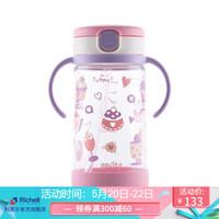 利其尔(Richell)宝宝吸管杯 2020年夏季新品 儿童带手柄透透杯 320ml 甜点