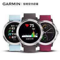Garmin 佳明 vivoactive 3t  運動智能手表