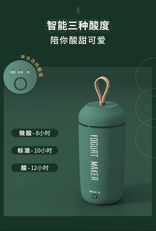 小南瓜 SNB-1035 多功能随行酸奶杯 纤砂绿 280ml
