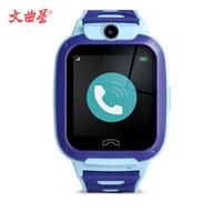 文曲星 儿童电话手表智能手表通话时尚