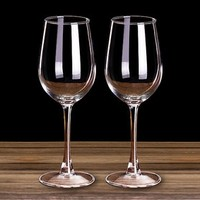 CRISTALGLASS 格娜斯 欧式红酒杯 2个装 350ml