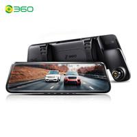 360行车记录仪全面屏流媒体后视镜 M320 前1440P后1080P高清双录 倒车影像停车监控 APP管理.