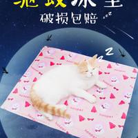 宠物垫子猫垫子睡觉用猫咪冰垫夏天凉席夏季宠物水床猫笼垫狗睡垫