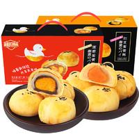 超佰味 咸蛋黄酥 红豆味/莲蓉味 180g 买1送1