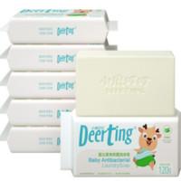 小鹿叮叮婴儿抑菌洗衣皂宝宝专用肥皂bb皂去污渍尿布皂120g*6块