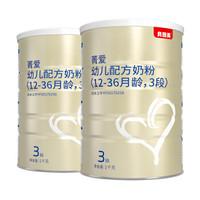 BEINGMATE 贝因美 菁爱幼儿配方奶粉 3段1000克 2罐