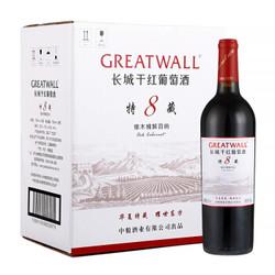 长城 耀世东方 特藏8年橡木桶解百纳干红葡萄酒 750ml*6瓶 整箱装 中粮出品 *3件