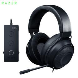 RAZER 雷蛇 北海巨妖竞技版 头戴式游戏耳机