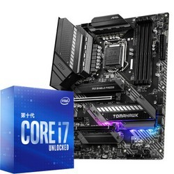 intel 英特尔 酷睿 i7-10700K 盒装CPU处理器 + 微星 MAG Z490 TOMAHAWK 战斧导弹主板 板U套装