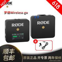 RODE 罗德wireless go无线领夹麦克风小蜜蜂收音麦 单反相机摄像机无线话筒采访胸麦 官方标配