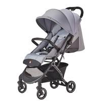 好孩子婴儿推车轻便舒适折叠伞车可坐可躺宝宝推车口袋车 都市灰