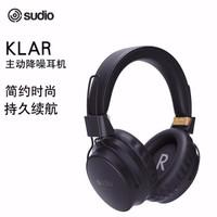 SUDIO sudio KLAR无线蓝牙耳机安卓IOS通用型主动降噪耳机运动头戴式 黑色