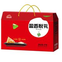 思念 粽子礼盒1000g*2