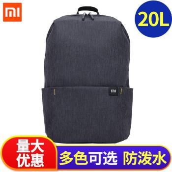 小米(MI)小背包20L男女情侣双肩包简约便携户外休闲旅行包笔记本电脑包学生小书包 小米小背包20L-黑色