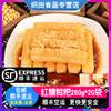 享口福红糖糍粑260gX20袋糯米火锅店小吃糕点心地方小吃成都味道