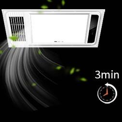 nvc-lighting 雷士照明 E-JC-60BLHF53-2 风暖浴霸 2200W 单核 (白色、照明加热、300*600*95mm)