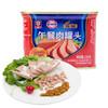 MALING 梅林 精制 午餐肉罐头 258g