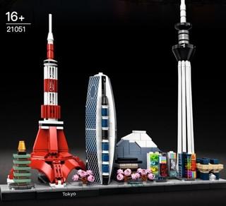 LEGO 乐高  Architecture建筑系列 21051 东京天际线