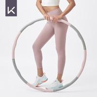 Keep旗舰店收腹瘦腰可卸载呼啦圈健身瘦身塑形有氧翘臀呼拉运动