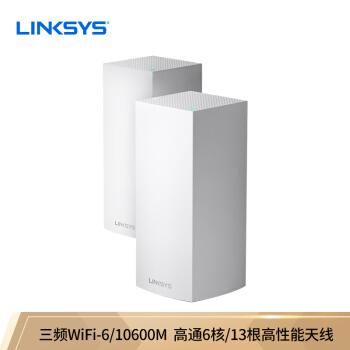 LINKSYS 领势 Velop MX10600 Mesh分布式WIFI6 路由器(两只装)