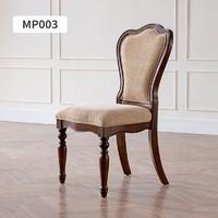 CHEERS 芝华仕 F008J+F010J 餐桌椅