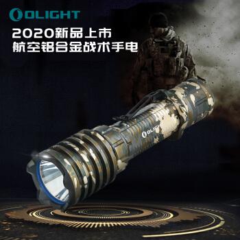 OLIGHT傲雷远射战术手电筒武士X pro2250流明充电式防水照明灯 沙漠迷彩色