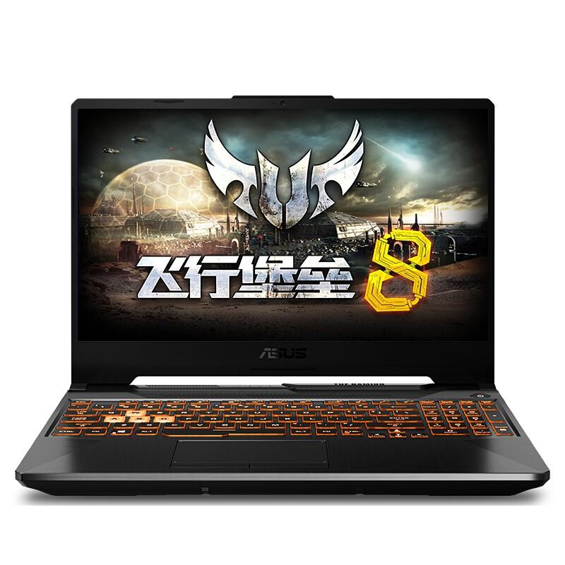 ASUS 华硕 飞行堡垒系列 飞行堡垒8 笔记本电脑 (黑色、酷睿i5-10300H、8GB、512GB SSD、GTX 1650 4G )