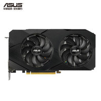 ASUS 华硕 DUAL-GeForce RTX2070-O8G-EVO-V2 1410-1740MHz 14000MHz 游戏显卡 8G