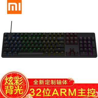 MI 小米 104键 游戏键盘(金属RGB、幻彩背光)