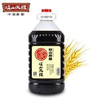 岐山天缘 酿造食醋醇醋 4.85L