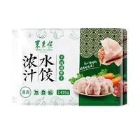 东来顺 清真 浓汁水饺 羊肉胡萝卜馅 435g