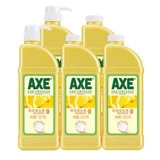 AXE 斧头 洗洁精 1.18kg*4瓶 清新柠檬