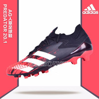 adidas足球鞋猎鹰系列PREDATOR20.1AG人草比赛级别男FW1066 红/黑 44
