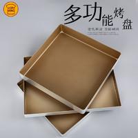 三能长方形商用家用不沾烤盘多功能蛋糕饼干面包马卡龙烤箱用模具