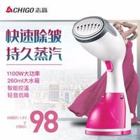 志高(CHIGO) 增压手持蒸汽挂烫机家用旅行电熨斗迷你便携款G3000 家电 粉色