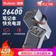 羽博 26400毫安充电宝笔记本快充大容量便携220V户外电源 430元(需用券)