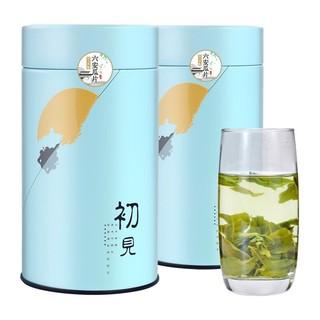 江小茗 六安瓜片 2020特级雨前新绿茶 100g