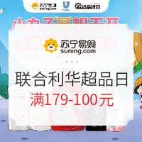 促销活动 : 苏宁易购 联合利华超级品牌日 衣物清洁专场