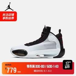AJ34 AIR JORDAN XXXIV (GS) 大童篮球童鞋 BQ3384 BQ3384-100 36
