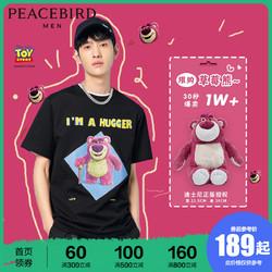 太平鸟草莓熊联名T恤玩具总动员情侣短袖男装潮夏ins体恤衫+7推荐 *3件