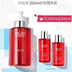 OLAY 玉兰油 新生塑颜金纯活能水 250ml+100ml*2+肌底液7ml*3