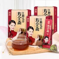 寿全斋 红糖姜茶 120g
