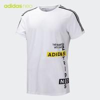 adidas 阿迪达斯 neo CS NMB GR T2 男款短袖T恤 DW8128