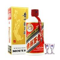 MOUTAI 茅台 飞天 53度 酱香型白酒 500ml(带杯)