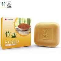 LG竹盐香皂 添加黄土成分 黄土健肤皂110g*3块装 *10件