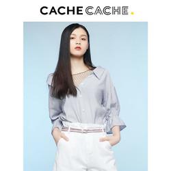 CacheCache假两件衬衣女春夏新款网红设计感上衣网纱拼接条纹衬衫