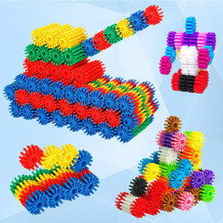 齿轮积木玩具 40粒 收纳盒装