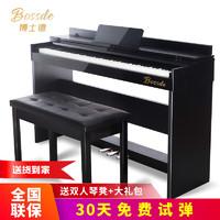 博仕德 电钢琴88键初学者专业考级力度键-木纹黑(配双人凳+大礼包)