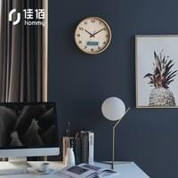 佳佰欧式时尚静音木纹创意电子个性客厅万年历卧室家用13英寸时钟挂钟挂表钟表挂墙日历计时石英钟FX-7830 *3件