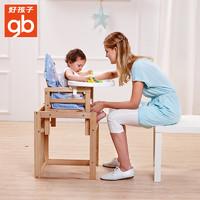 gb 好孩子 宝宝椅子餐椅